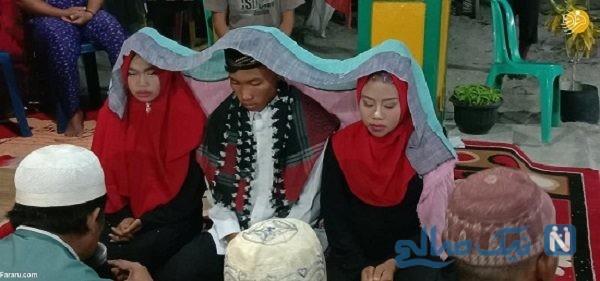 ازدواج همزمان یک پسر با دو دختر