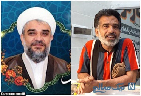 اعدام قاتل امام جمعه کازرون