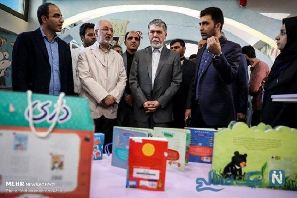 افتتاح کتابخانه مرکزی پارک شهر