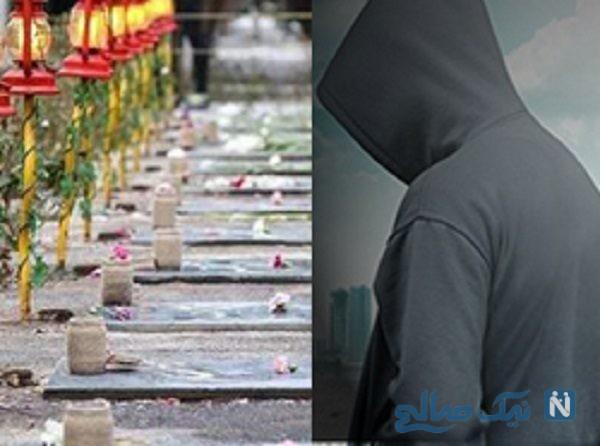 بازیگر سرشناس ایرانی که مخفیانه به مزار شهدا می رود!