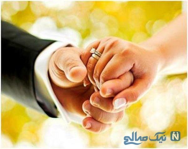 باورهای غلط ازدواج