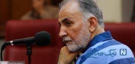 از بخشش نجفی شهردار سابق تهران چه کسانی عصبانی شدند؟