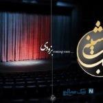 برنامه شب نشینی مهران مدیری بدون محدودیت های صدا و سیما