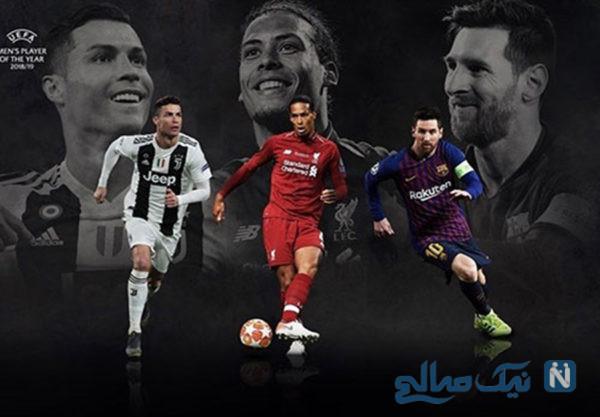 بهترین بازیکن سال اروپا