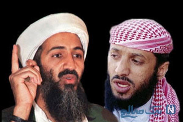 فرزند بن لادن