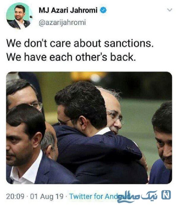 تحریم جواد ظریف
