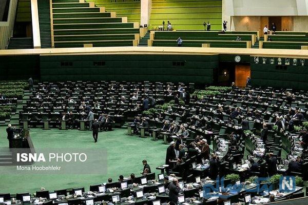 جلسه علنی مجلس و تغییر لباس در مجلس سوژه رسانه ها شد!