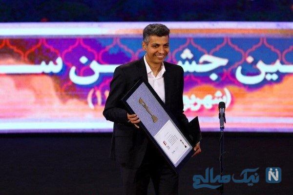 انتقاد شدید تلویزیون از حضور فردوسی پور در جشن سینمای ایران!!