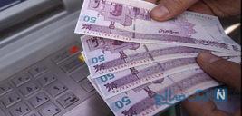 نظر رییس سازمان برنامه و بودجه در خصوص حذف چهار صفر از پول ملی