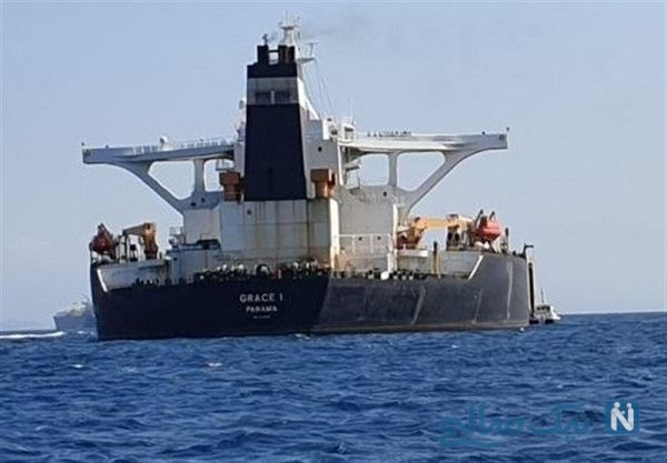 حکم توقیف نفتکش گریس ۱ توسط آمریکا صادر شد!
