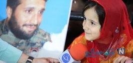 دختر شهید مدافع حرم فال فروش شد!