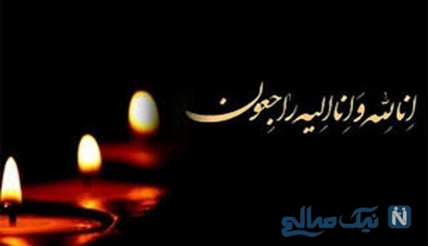 ناصر احمدی گوینده خبر و دوبلاژ ایرانی درگذشت!