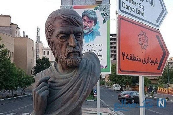 سردیس قیصر امین پور