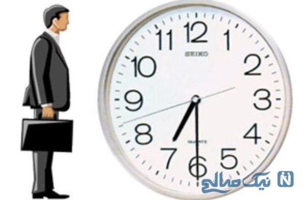 شناور شدن ساعت کار کارمندان