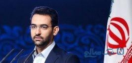 صحبت های آذری جهرمی درباره قطعی اینترنت در ایران
