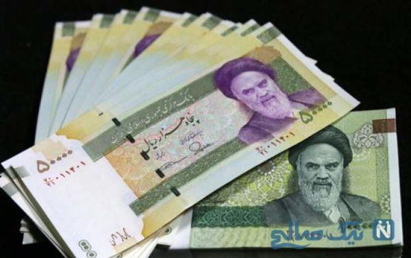 طرح حذف صفر از پول ملی