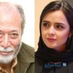 علی نصیریان و ترانه علیدوستی در کنار هم در یک مراسم