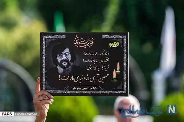 مراسم تشییع حسین آهی شاعر ایرانی با حضور چهره ها
