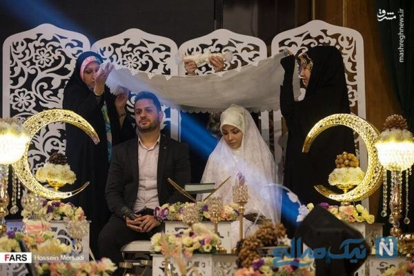 مراسم جشن ازدواج
