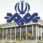 گزارشگر تلویزیون دیگر هم از ایران فرار کرد؟