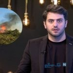 واکنش تند علی ضیا به نحوه مهار آتش سوزی جنگل ارسباران