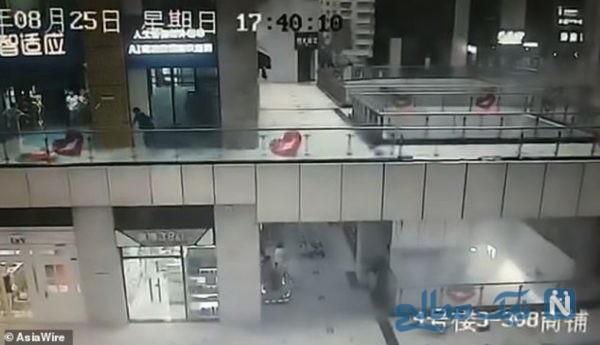 پرتاب شدن از ساختمان