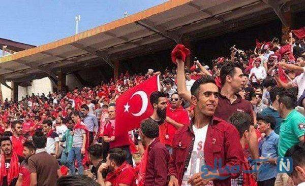 پرچم ترکیه در ورزشگاه تبریز