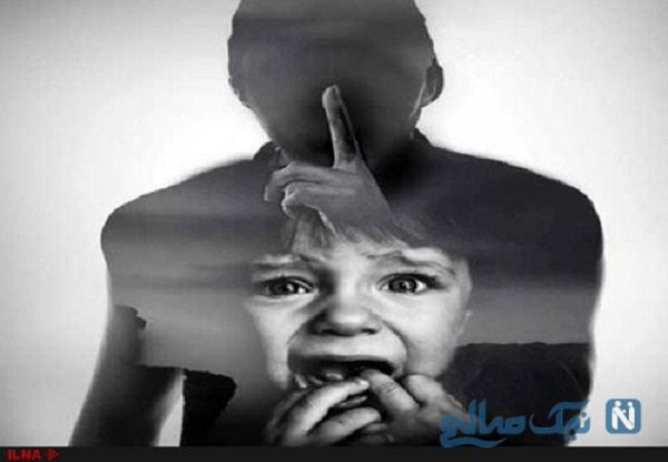 کودک آزاری پسر ۴ ساله توسط ناپدری اش در رفسنجان