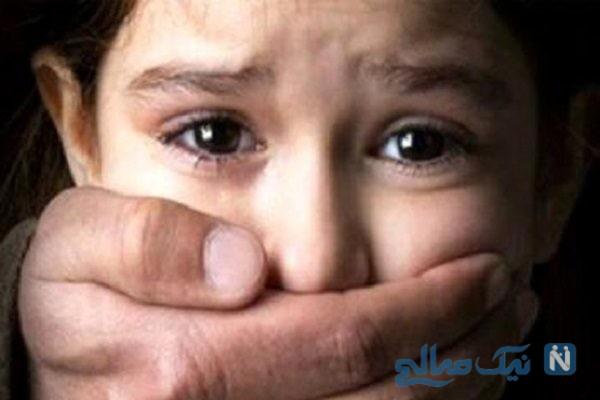 آزار و اذیت کودک