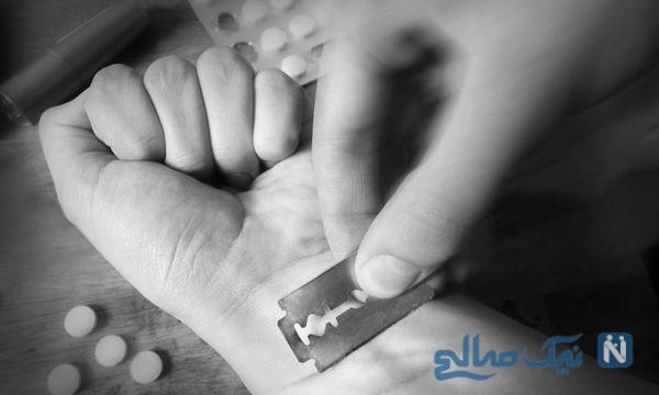 افزایش چند درصدی آمار خودکشی در ایران