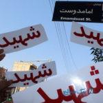 اعتراض به حذف نام شهدا از کوچه ها در رژه های مسلح
