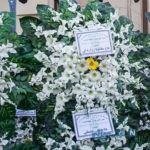 تاج گل لاکچری مراسم ترحیم تاجر معروف از طرف رئیس سیما