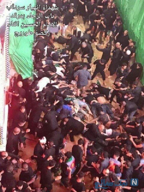 تلفات زائران در کربلا