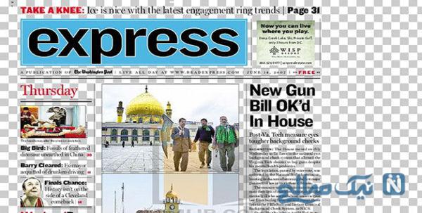 تیتر آخرین نسخه روزنامه آمریکایی واشنگتن اکسپرس در مترو + عکس