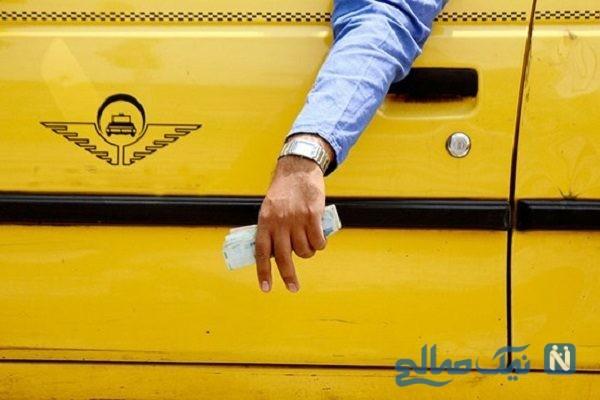 دعوای راننده تاکسی و مسافر بر سر کرایه خبرساز شد!