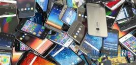 رجیستر گوشی غیرقانونی غیر فعال می شود