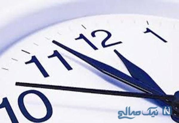 زمان به عقب کشیدن ساعت