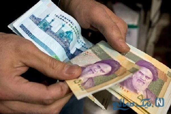 زمان واریز یارانه نقدی شهریور ۹۸ اعلام شد!