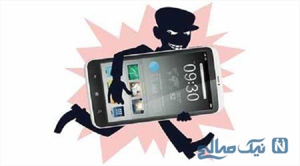 سرقت گوشی موبایل به بهانه دوربین مخفی