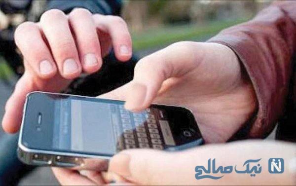 علیرضا افتخاری گوینده ورزشی شبکه خبر و سرقت تلفن همراه او در خیابان