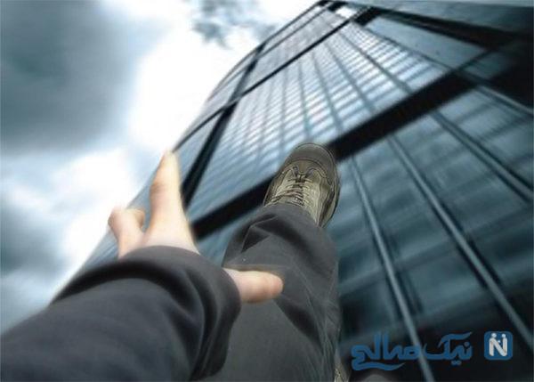 ویدئویی از لحظه سقوط یک دانش آموز از طبقه چهارم مدرسه!