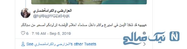 شاهزاده عربستان سعودی