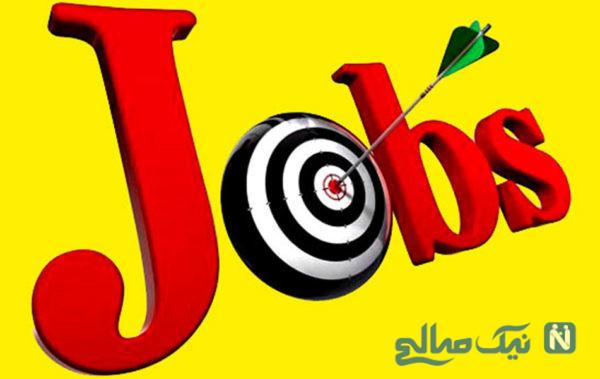 شغل هایی با درآمد بالا در ایران