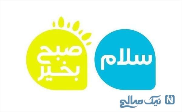 شوخی مجری تلویزیون با پیام شامگاهی وزیر ارتباطات