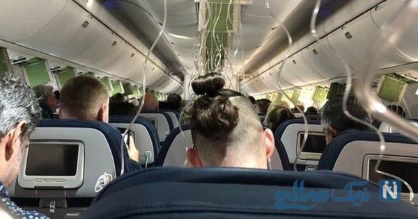 لحظات دلهره اور خوفناک برای مسافران یک هواپیما در اوج آسمان