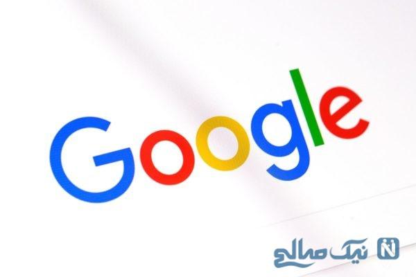 لوگوی گوگل به مناسبت پاییز تغییر کرد