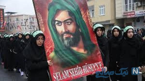مراسم عزاداری اباعبدالله الحسین (ع) در استانبول