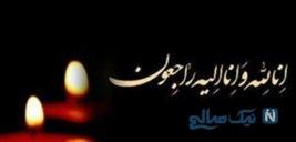 مرگ پسر ۸ ساله در ورزشگاه آزادی تهران