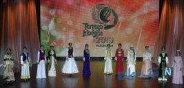 دختر تاتار و تصاویری از مسابقه زیبای دختر تاتار