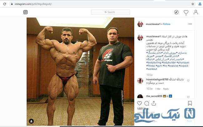 هادی چوپان بدنساز ایرانی